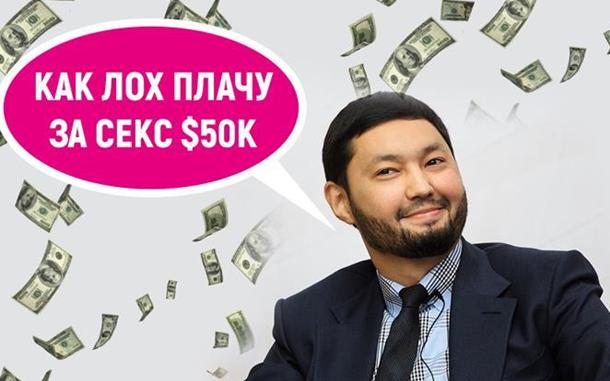 Покушение на Александра Доровского заказал Глеб Загорий и Кенес Ракишев